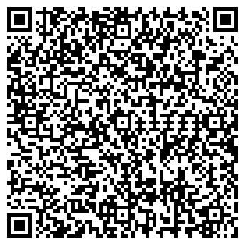 QR-код с контактной информацией организации Алматы Прокат, ТОО