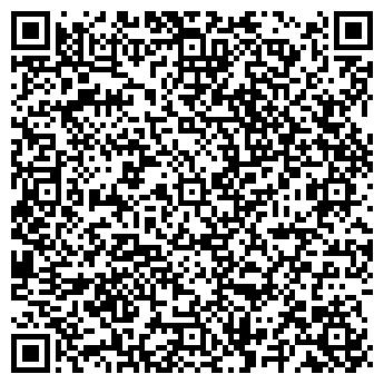 QR-код с контактной информацией организации Навигатор, ИП