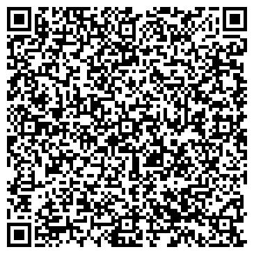 QR-код с контактной информацией организации Pegas Avtoprokat, (Пегас Avtoprokat)