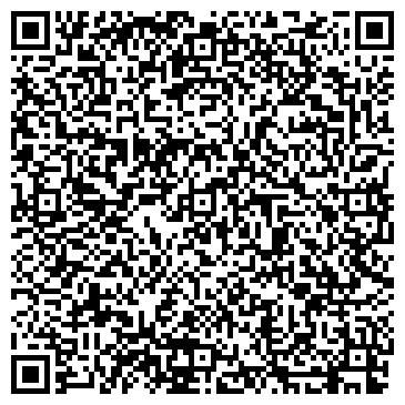 QR-код с контактной информацией организации Спец.Техно. Маш, ТОО