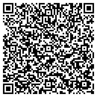 QR-код с контактной информацией организации ИГУАНА, ИП