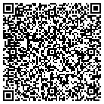 QR-код с контактной информацией организации Шортанбаев, ИП