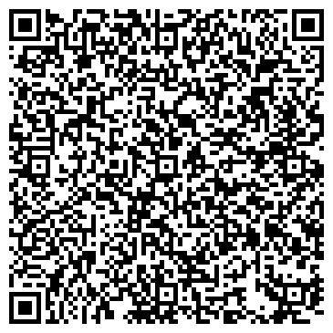 QR-код с контактной информацией организации СпецТрансСервис, ТОО