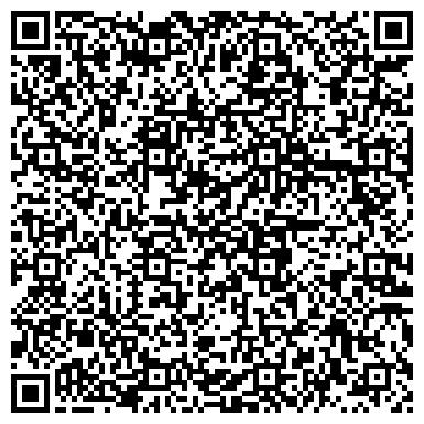 QR-код с контактной информацией организации Концерн Сфинкс, ТОО