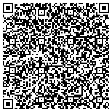 QR-код с контактной информацией организации АПК Стройсервис УК, ТОО