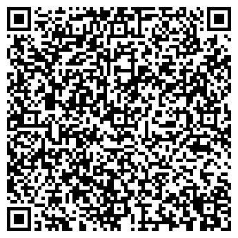 QR-код с контактной информацией организации Рашид и Компания, ТОО