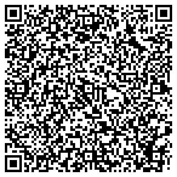 QR-код с контактной информацией организации Роад Кон (Road Con), Компания