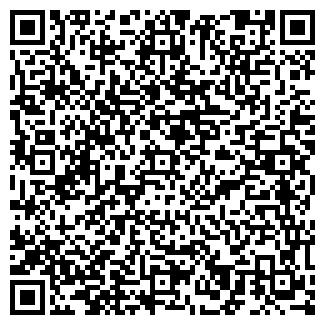 QR-код с контактной информацией организации Таиров, ИП