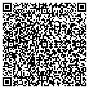 QR-код с контактной информацией организации Канди-Алматы, ТОО