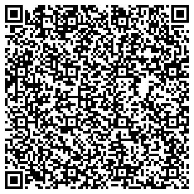 QR-код с контактной информацией организации Астана Моторс Лизинг (Astana Motors Leasing), ТОО