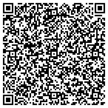 QR-код с контактной информацией организации Prokatis KZ (Прокатись Кэй Зет)