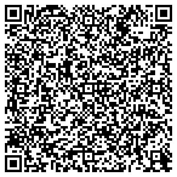 QR-код с контактной информацией организации Белая легенда, ИП