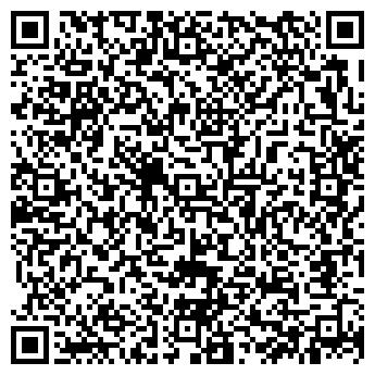 QR-код с контактной информацией организации Old time (Олд тайм), ТОО