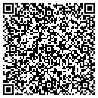 QR-код с контактной информацией организации Турашева Ж.Е., ИП