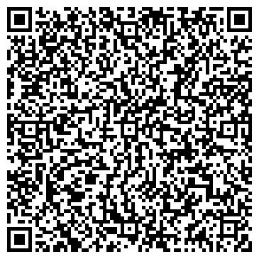 QR-код с контактной информацией организации Международная ассоциация клубов, ТОО