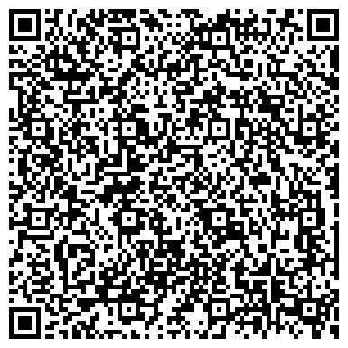 QR-код с контактной информацией организации Hosoo international CIS (Хосу интернэшнл СиАйЭс), ТОО