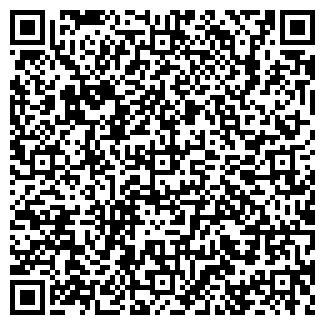QR-код с контактной информацией организации УМР №1, ТОО