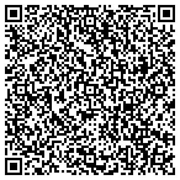 QR-код с контактной информацией организации Автостоянка Астана, ТОО