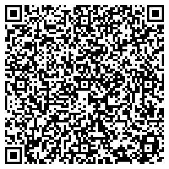 QR-код с контактной информацией организации СпецДорСтрой, ИП