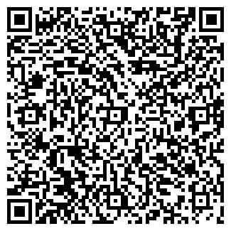 QR-код с контактной информацией организации ИСК НАР, ТОО
