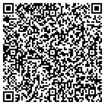 QR-код с контактной информацией организации Мехстрой, ТОО