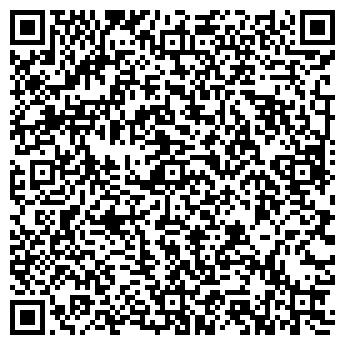 QR-код с контактной информацией организации ПАКС-МЕТАЛЛ
