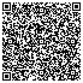 QR-код с контактной информацией организации МТС компани лтд, ТОО