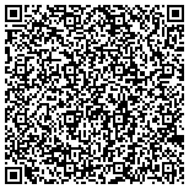 QR-код с контактной информацией организации Транстройгрупп, ТОО
