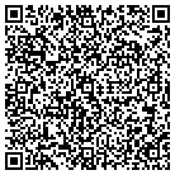 QR-код с контактной информацией организации Арука НТ, ТОО