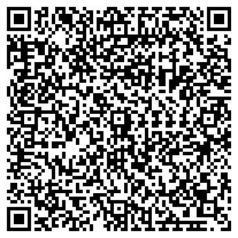 QR-код с контактной информацией организации Догамбекова, ИП