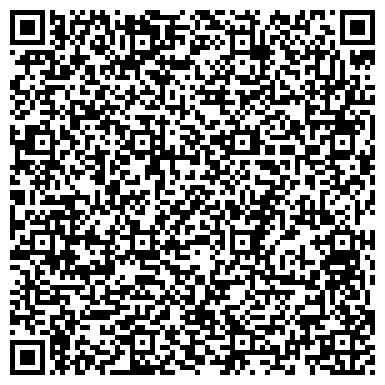 QR-код с контактной информацией организации Фирма Строитель, ТОО