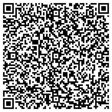 QR-код с контактной информацией организации ЖБК Костанай, ТОО
