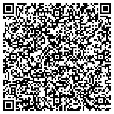 QR-код с контактной информацией организации ТрансАвтоСервис-Интегра, ТОО