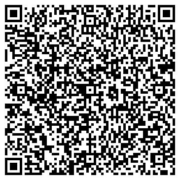 QR-код с контактной информацией организации УМС-1, ТОО