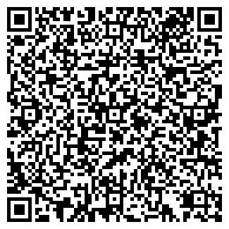QR-код с контактной информацией организации Арука-НТ, ТОО