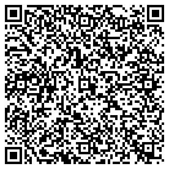 QR-код с контактной информацией организации APEX Construction, ТОО