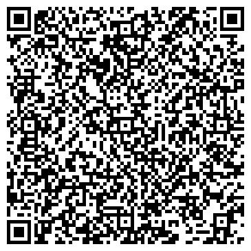 QR-код с контактной информацией организации Ak tas (Ак тас), ТОО