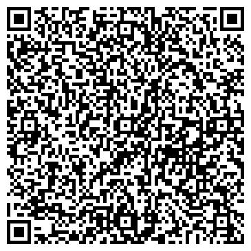QR-код с контактной информацией организации Транс Плюс, ТОО