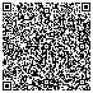 QR-код с контактной информацией организации БайБайланыс Интергрэйтед, ТОО