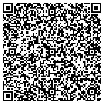 QR-код с контактной информацией организации Tau Invest Group (Тау Инвест Груп), ТОО