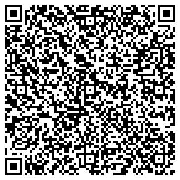 QR-код с контактной информацией организации Ильзу-NS, ТОО