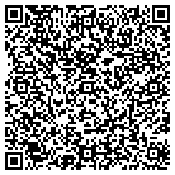 QR-код с контактной информацией организации Спецстрой, ТОО
