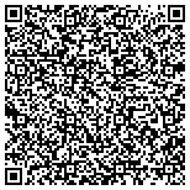 QR-код с контактной информацией организации ЭСВ Лоджистик Казахстан, ТОО