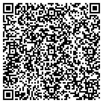 QR-код с контактной информацией организации Вылегжанина Г.К., ИП