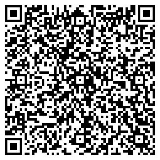 QR-код с контактной информацией организации Рейд, ИП