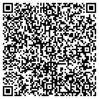 QR-код с контактной информацией организации Байтерек-2007, ТОО