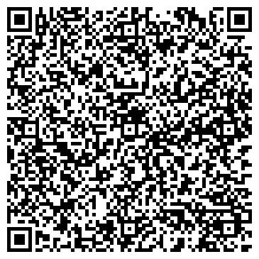 QR-код с контактной информацией организации Жарык Алем Курылыс, ТОО
