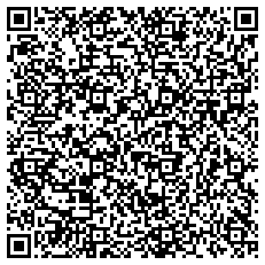 QR-код с контактной информацией организации Grand Profit Commerce (Гранд Профит Комерц), ТОО