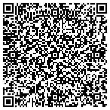 QR-код с контактной информацией организации Эмират-Авто, ТОО