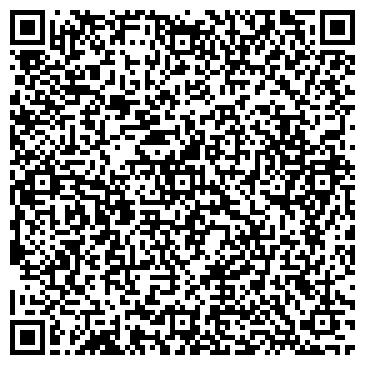 QR-код с контактной информацией организации Дивайс, ТОО